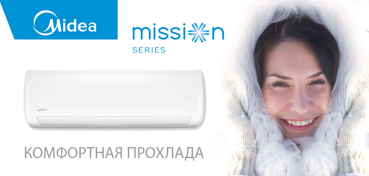 Midea Mission Inverter